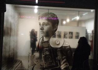 Diane Arbus à la Kadist Art Foundation